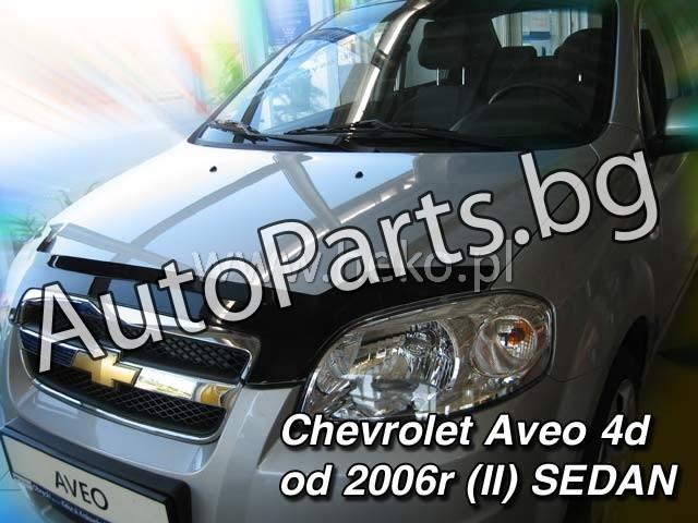 Дефлектор преден капак за CHEVROLET AVEO SDN 06-