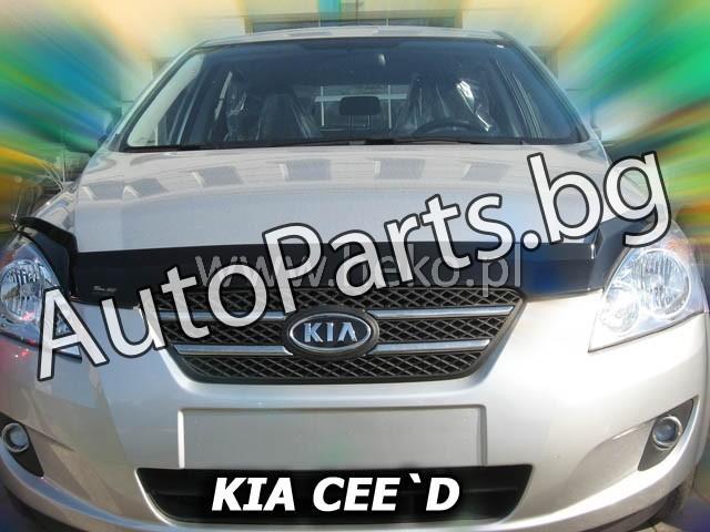 Дефлектор преден капак за KIA CEED 07 -