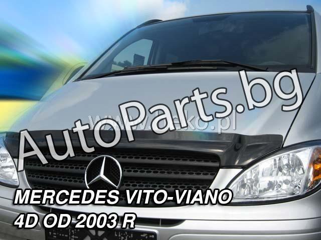 Дефлектор преден капак за MERCEDES VITO/VIANO 04-