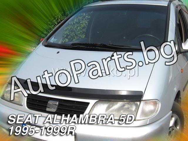 Дефлектор преден капак за VW SHARAN 95-