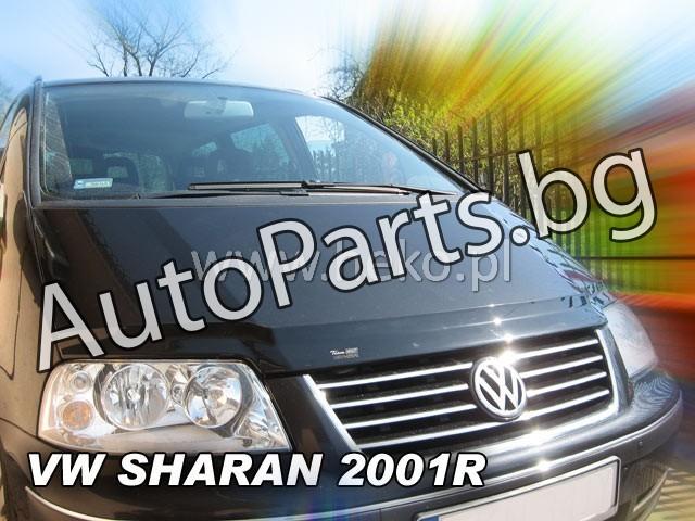 Дефлектор преден капак за VW SHARAN 00-