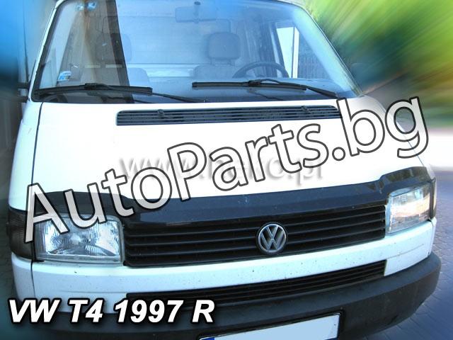 Дефлектор преден капак за VW CARAVELLE 97-03