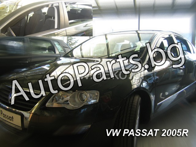 Ветробрани 2бр за VW PASSAT 05-