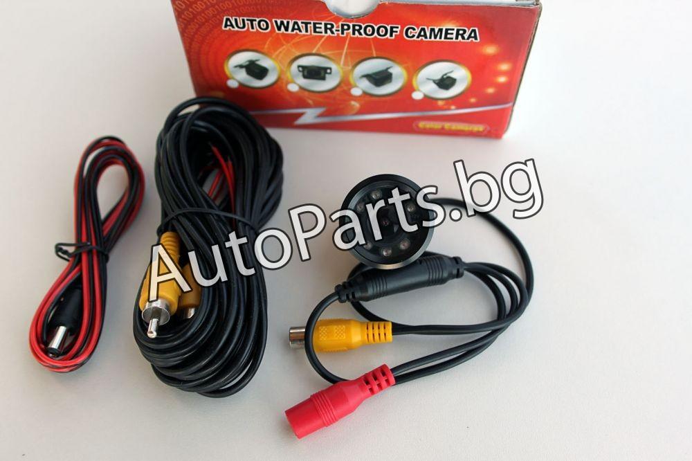 Камера за задно виждане с infrared за нощно виждане