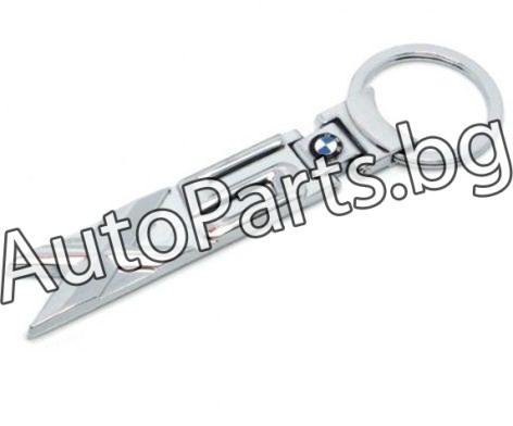 Ключодържател BMW X5