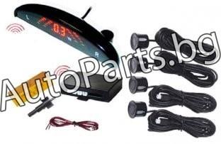 Парктроник с LED дисплей - безжичен