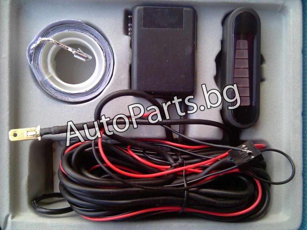 Парктроник електромагнитен с Led дисплей и без пробиване на броня