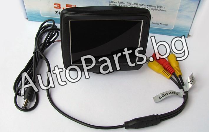 """Цветен LCD дисплей 3,5"""" с два видео канала. Комплекта съдържа: 3.5 инчов TFT цветен дисплей, кабели за захранване и чинчов кабел - удължител - 2 метра."""