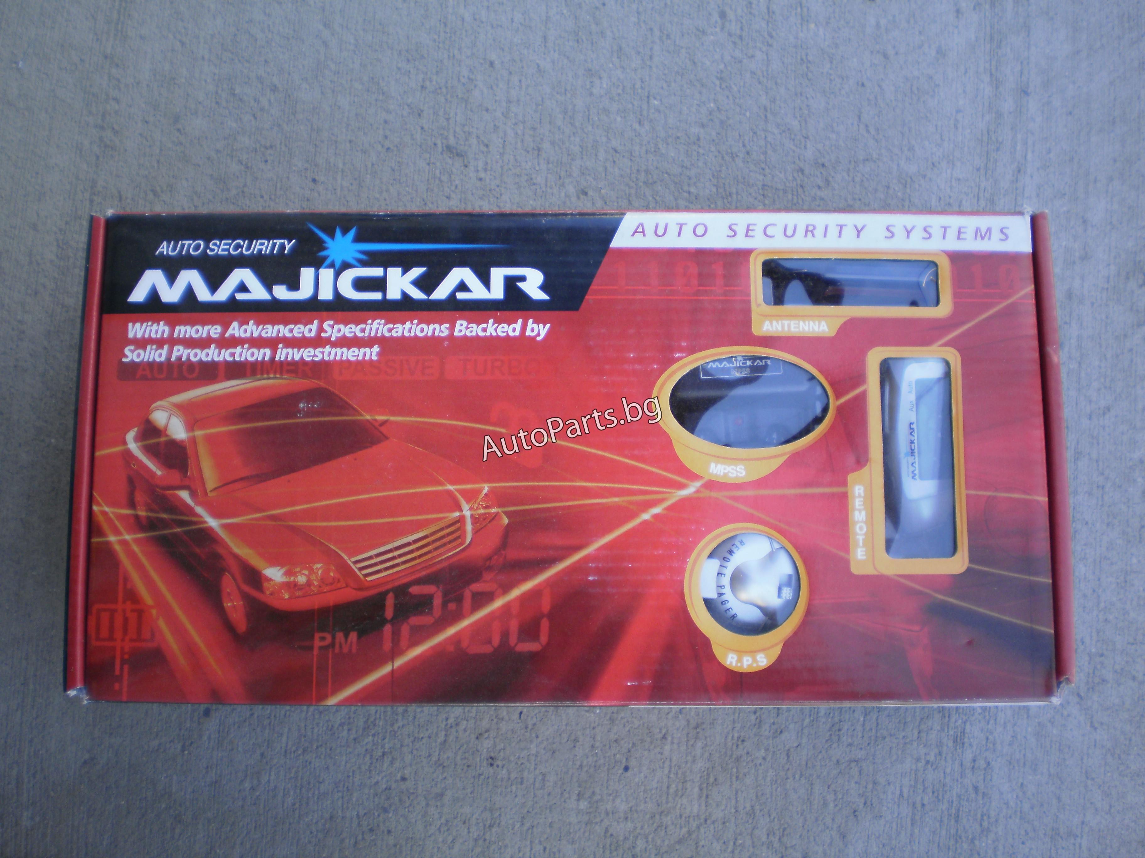 Аларма за кола с дистанционно запалване Маджикар / Magicar