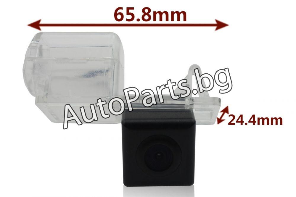 Камера за задно виждане за Ford Mondeo 13-