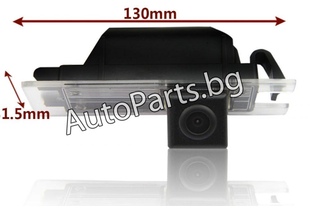 Камера за задно виждане за OPEL VECTRA /Opel Astra J Vectra/ Antara/ Corsa/ Zafira