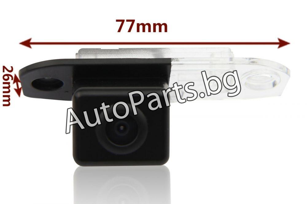 Камера за задно виждане за Volvo XC60 2008-2011/ Volvo XC90 2003-2011/ Volvo S80/ S60 1998-2010 Volvo S40/ V40/ V50 1995-2012