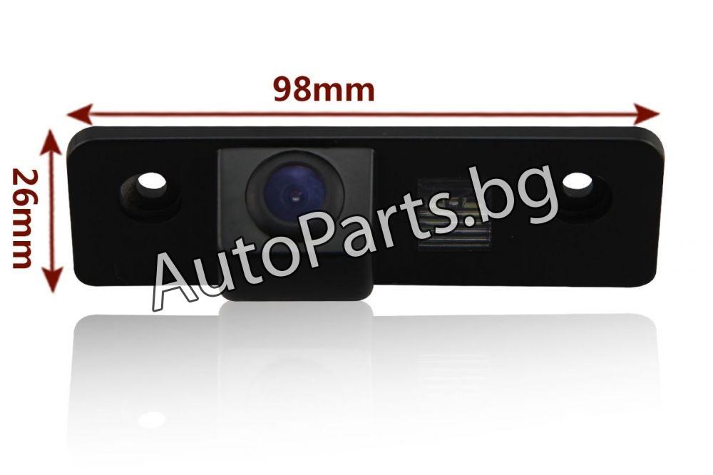 Камера за задно виждане за Skoda Superb