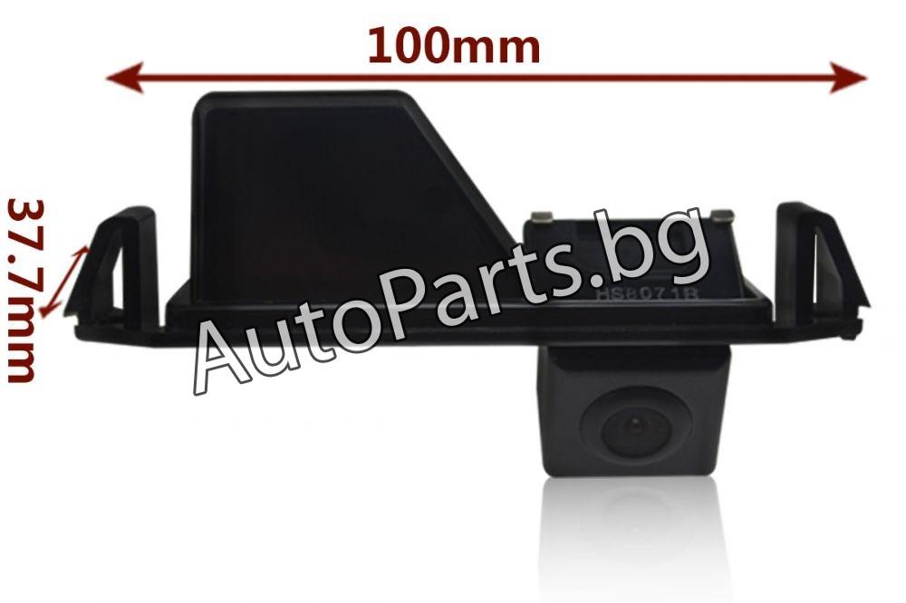 Камера за задно виждане за HYUNDAI Genesis Coupe / i30 / Kia Soul / Solaris HB