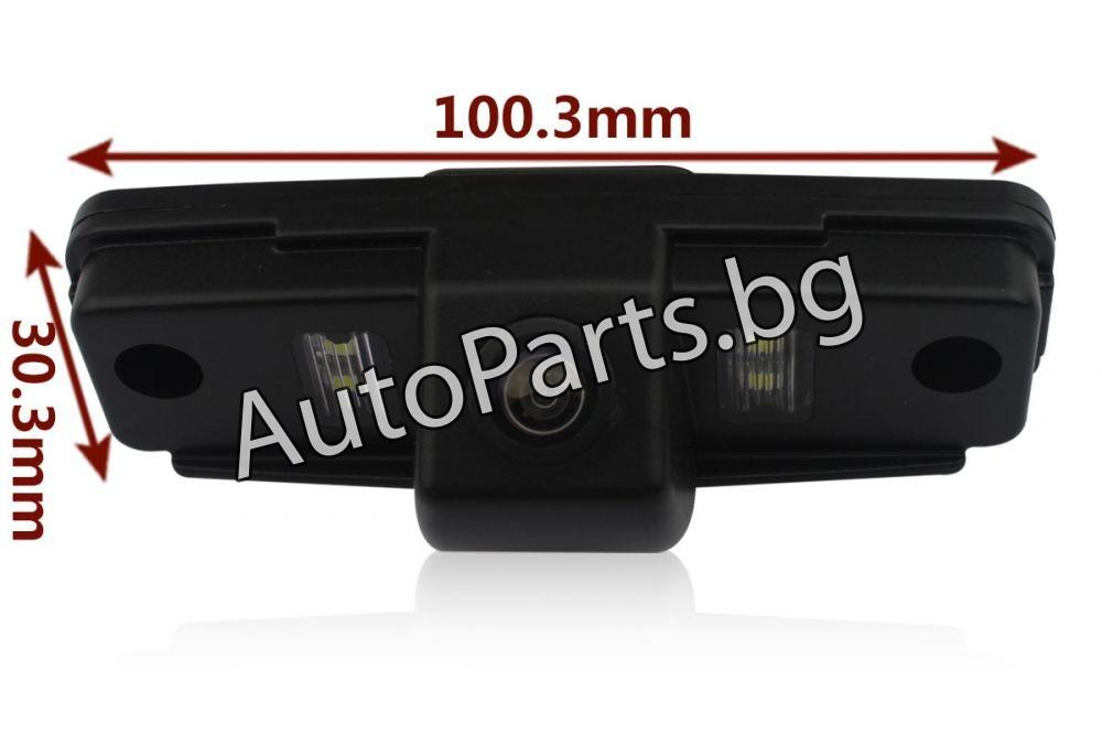Камера за задно виждане за Subaru Forester / Impreza sedan / Outback