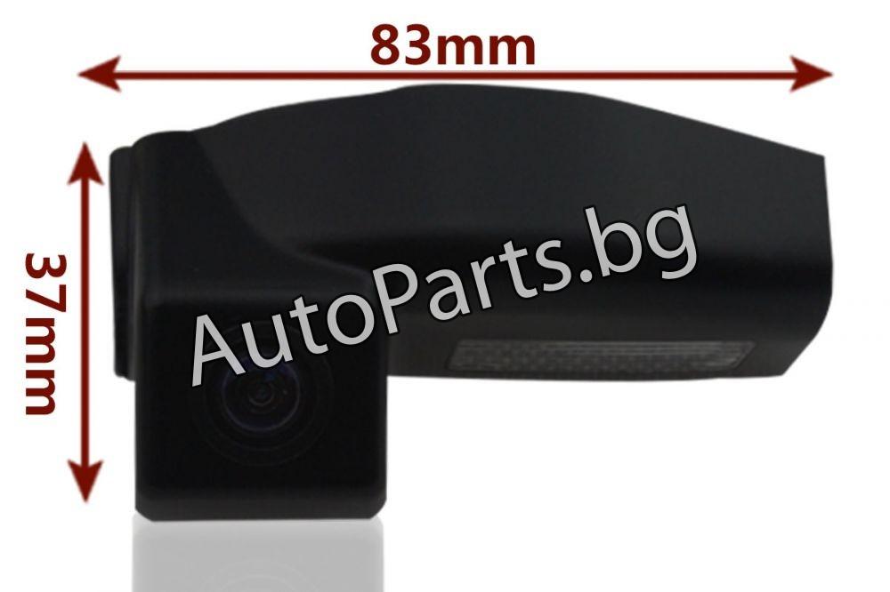 Камера за задно виждане за Mazda 2 (08-14)/ Mazda 3 (09-13)