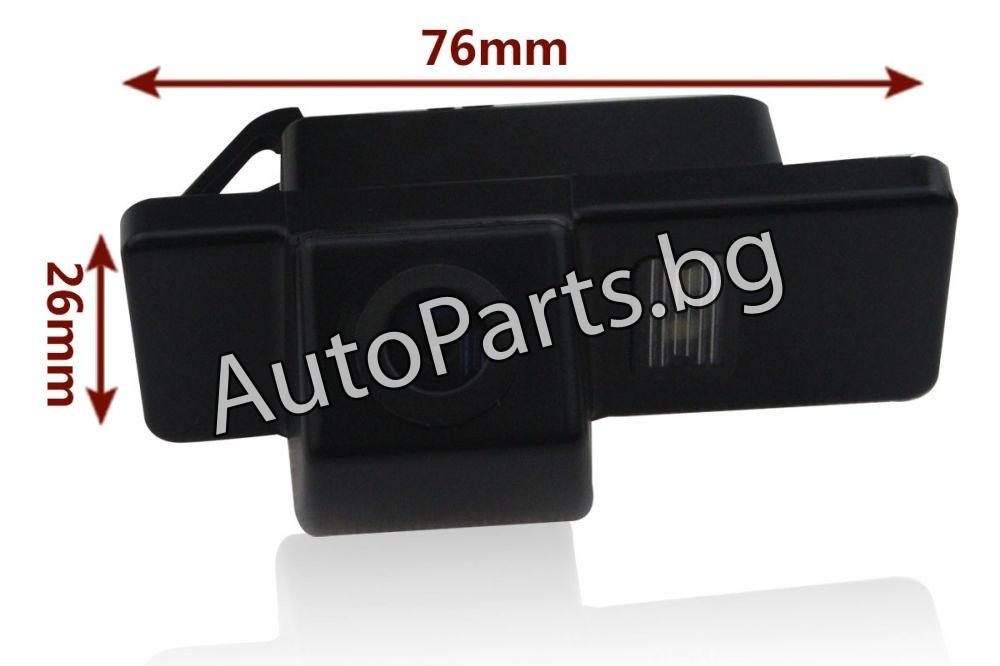 Камера за задно виждане за Nissan QASHQAI / Peugeot 206 / 406 / 207 / 307 sedan / 307SM / 308SM