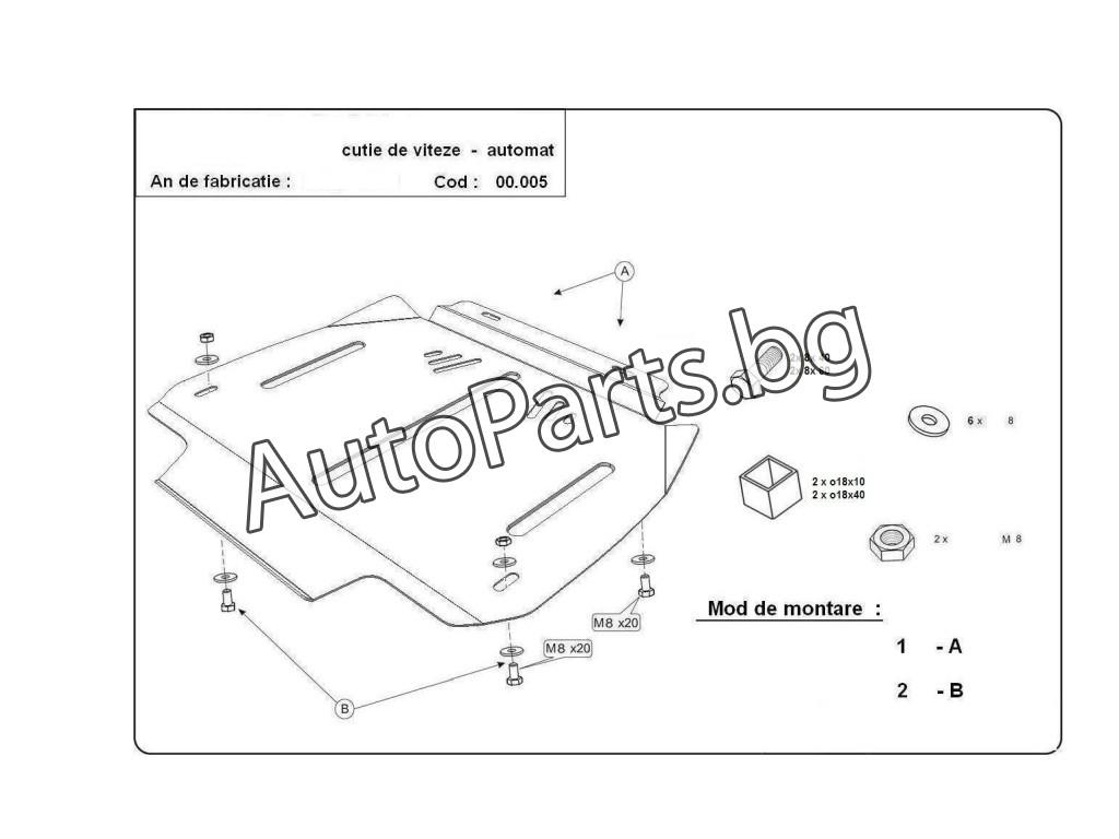 Метална кора за AUDI A4 01-05