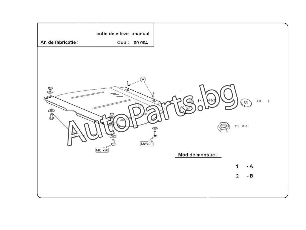 Метална кора за AUDI A4 05-08