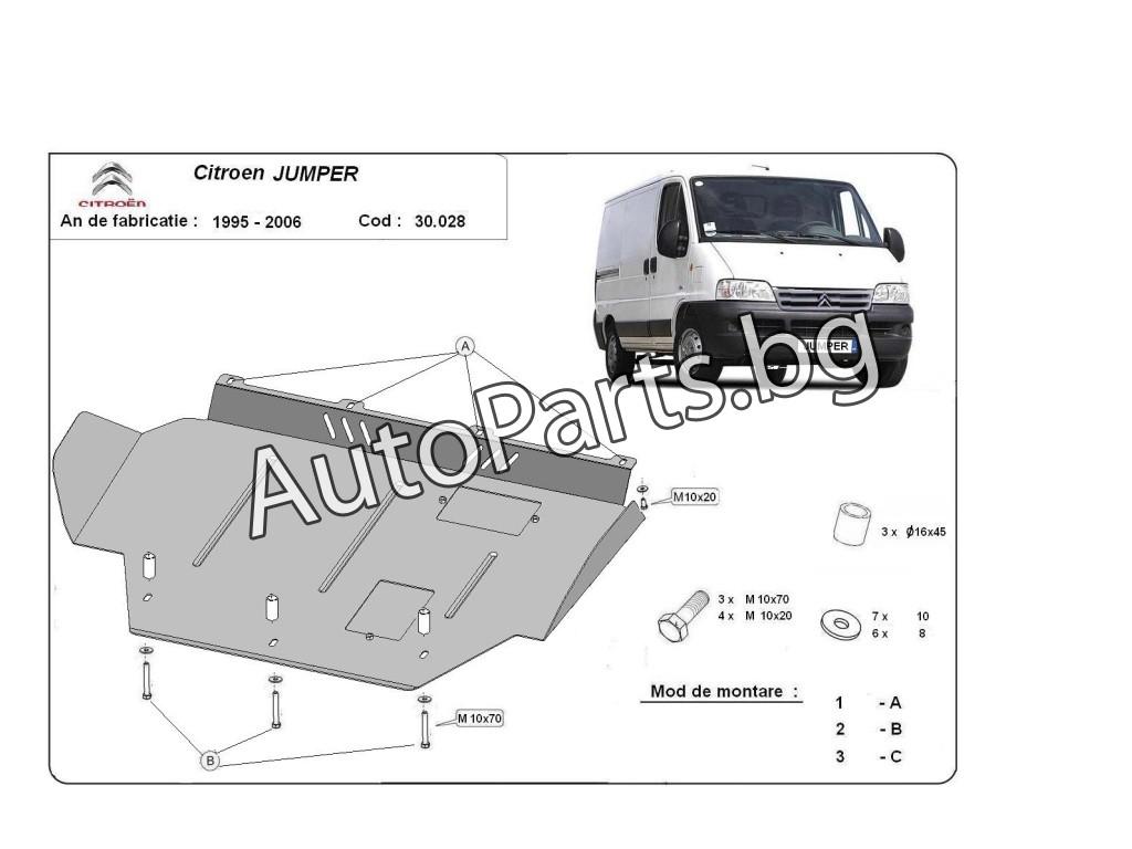 Метална кора за FIAT DUCATO 94-02
