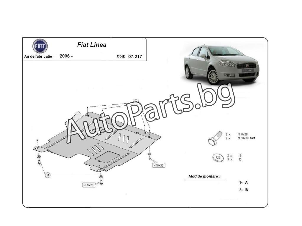 Метална кора за FIAT LINEA 07-