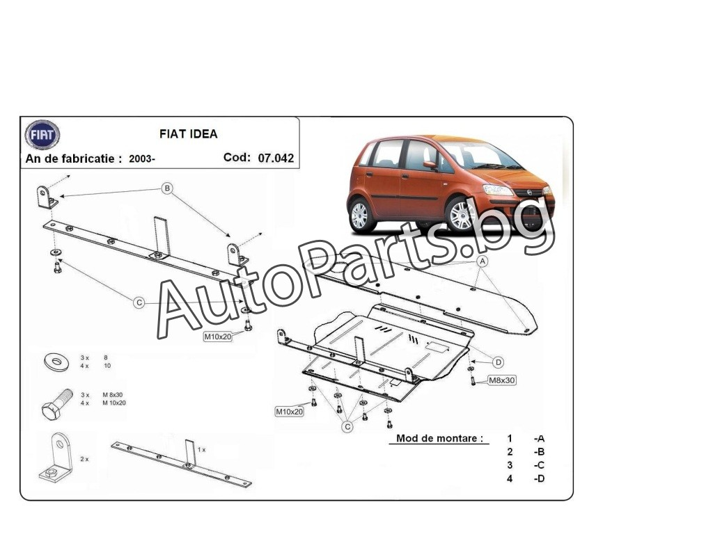 Метална кора за FIAT PALIO/SIENA/ALBEA -02