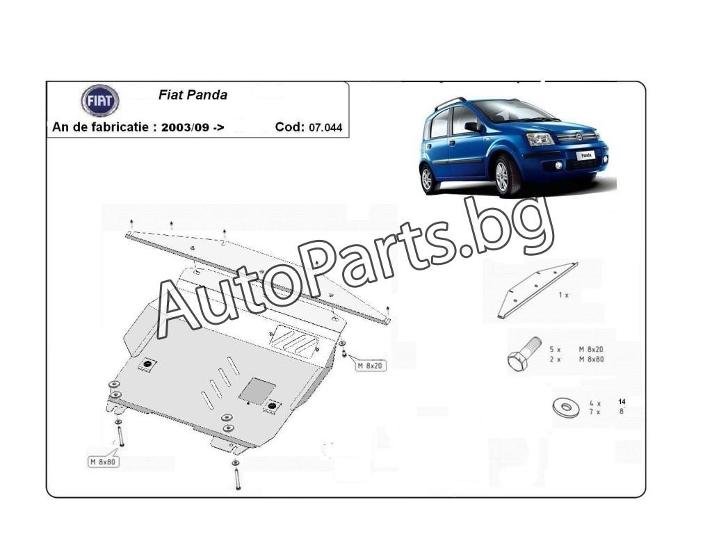 Метална кора за FIAT PANDA 03-