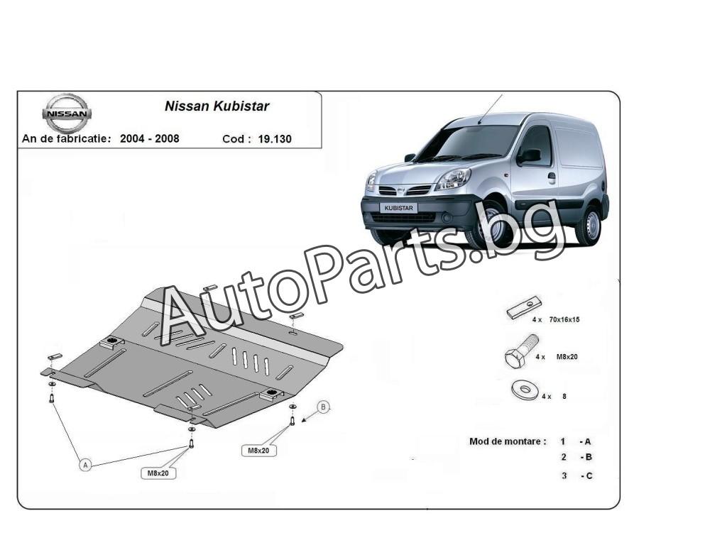 Метална кора за RENAULT CLIO 06-
