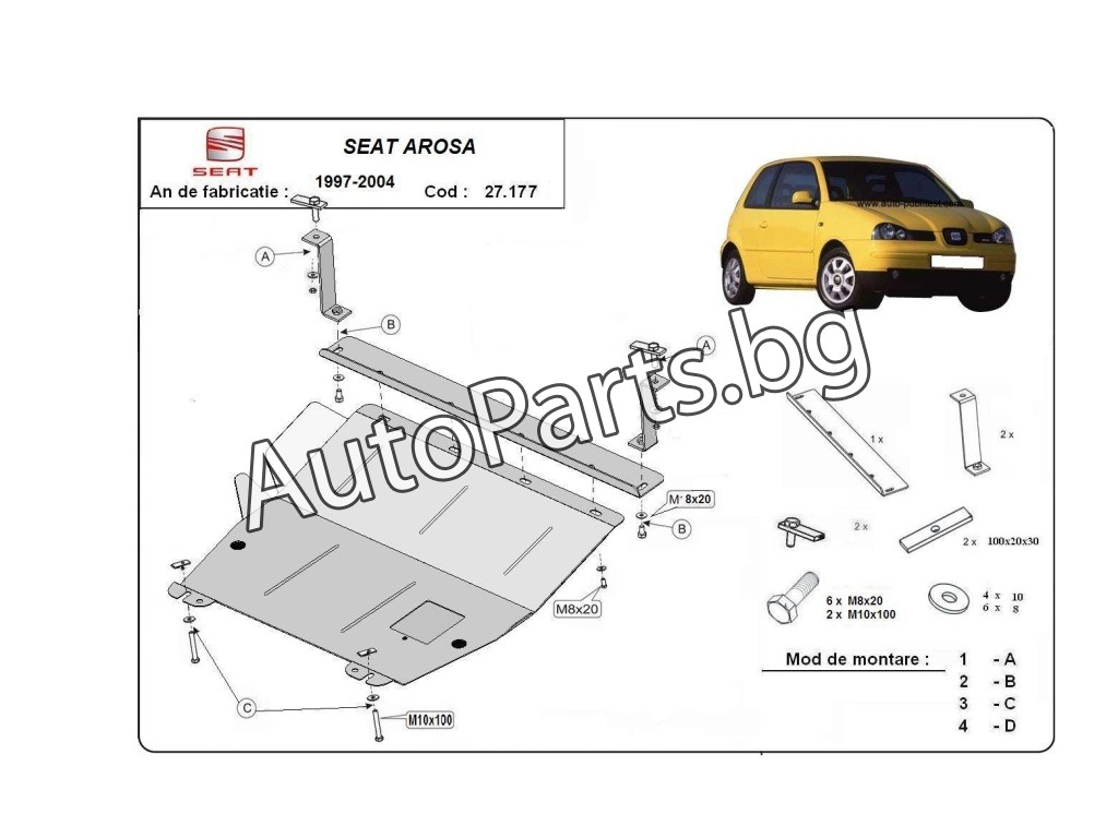 Метална кора за SEAT AROSA -00