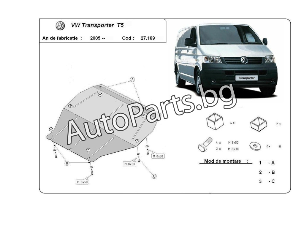 Метална кора за VW TRANSPORTER T5 03-