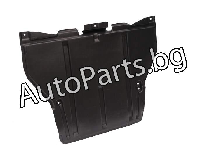 Кора под скоростна кутия за VW PASSAT 97-00
