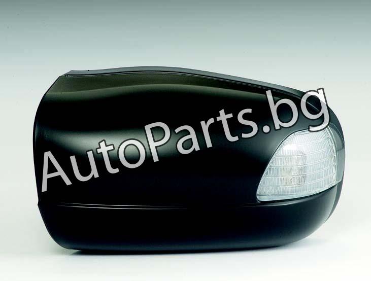 Коруба за огледало дясна с мигач за MERCEDES E W210 99-02