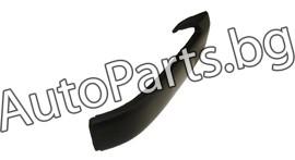 Лайсна броня предна лява за BMW 3Ser (E30) 83-87