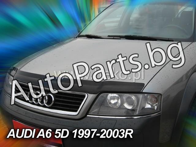 Дефлектор преден капак AUDI A6 98-04