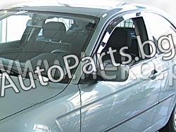 Ветробрани 2бр за BMW 3Ser (E46) COUPE/CABRIO 99-03