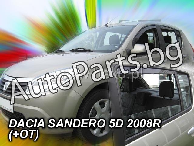 Ветробрани 4бр за DACIA SANDERO 05-
