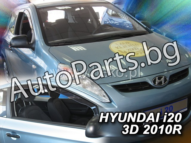 Ветробрани 2бр 3D за HYUNDAI I20 08-