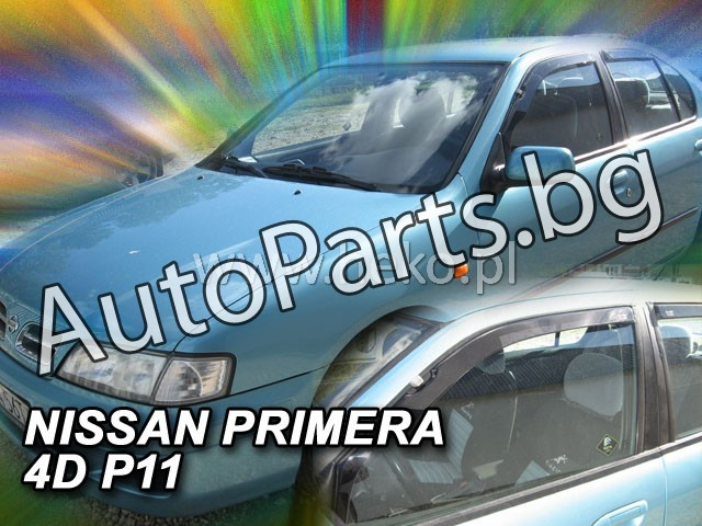 Ветробрани 2бр за NISSAN PRIMERA P11 96-99