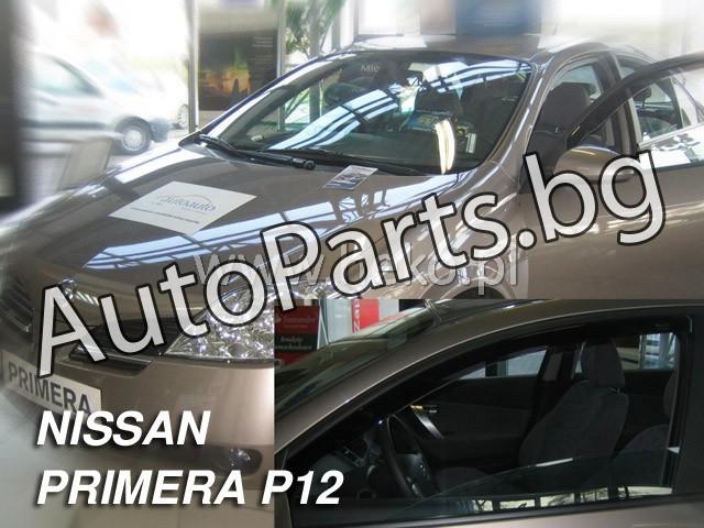 Ветробрани 2бр за NISSAN PRIMERA P12 02-