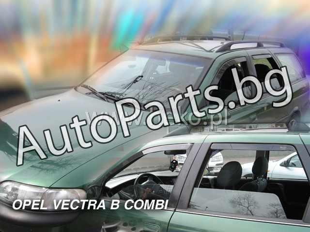 Ветробрани 4бр Combi за OPEL VECTRA B 99-02