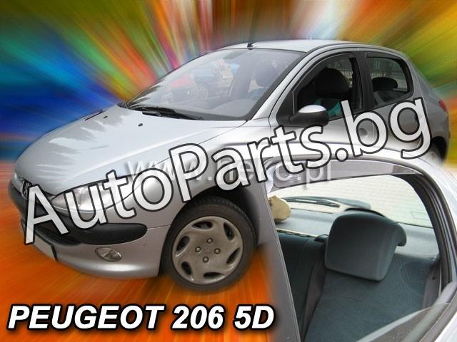 Ветробрани 4бр за PEUGEOT 206 98-