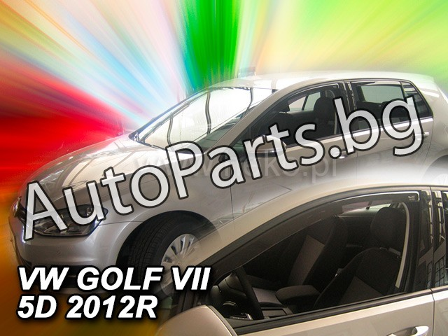 Ветробрани 2бр за VW GOLF VII 12-