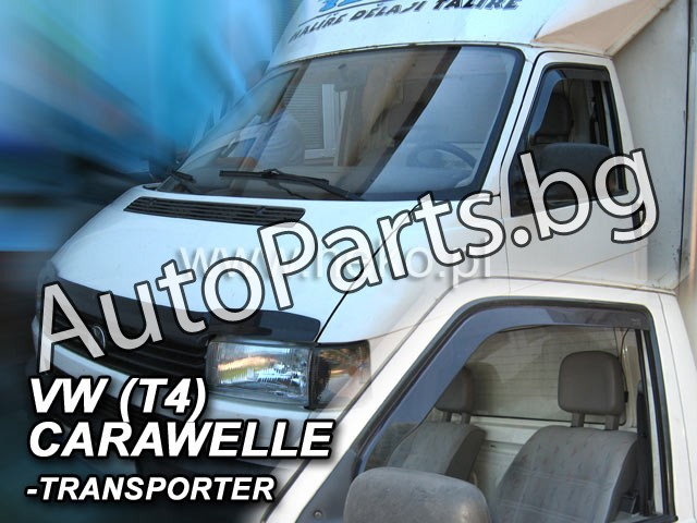 Ветробрани 2бр за VW TRANSPORTER 97-02