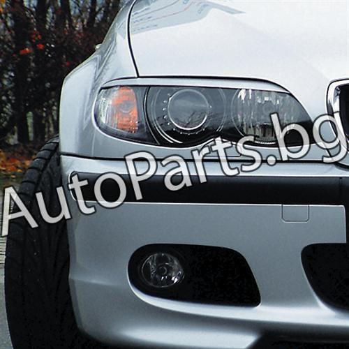 Вежди за фарове за BMW 3Ser (E46) SDN/SW 02-
