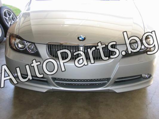 GT сплитери за стандартна предна броня за BMW 3Ser (E90) 05-