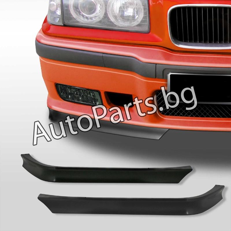 GT сплитери за предна М броня за BMW 3Ser (E36) COUPE/CABRIO 90-98