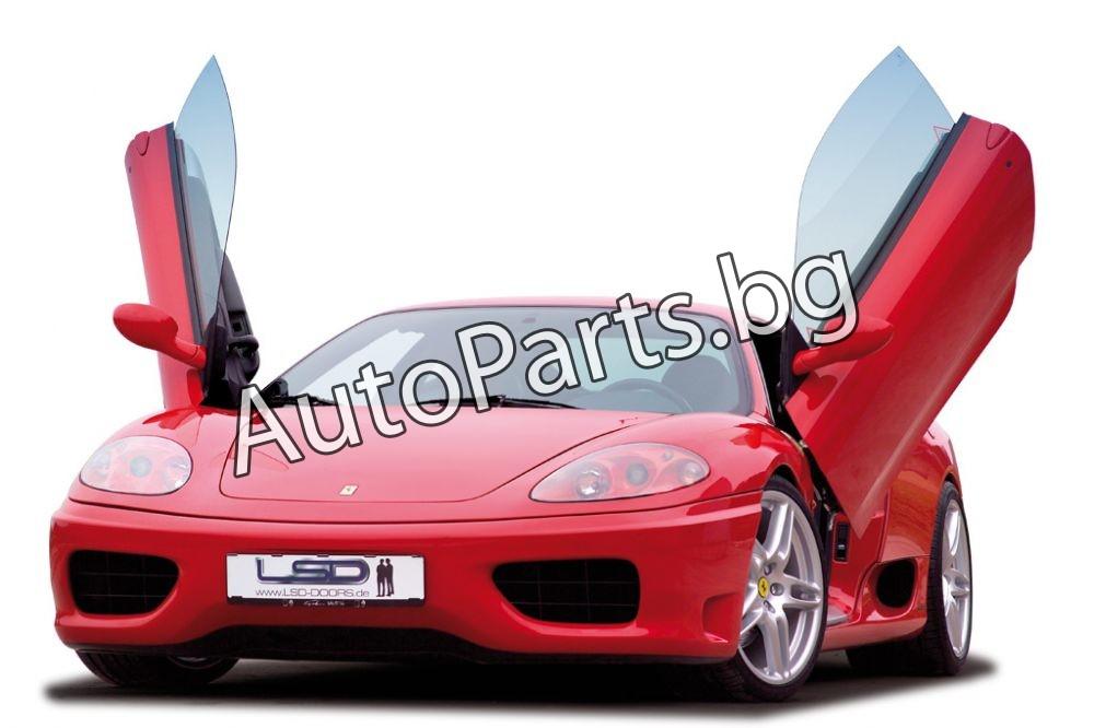 Вертикални Врати за Ferrari 360 Modena