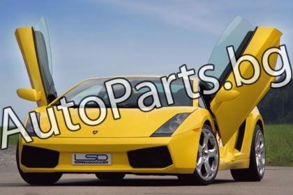 Вертикални Врати за Lamborghini Gallardo
