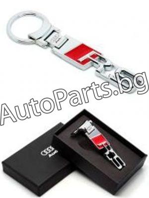 Ключодържател Audi RS