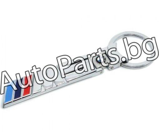 Ключодържател BMW M5